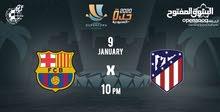 تذاكر مباراة برشلونة & اتليتكو مدريد