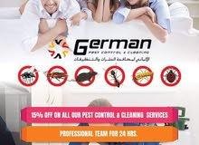 الألماني لمكافحة الحشرات والتنظيفات