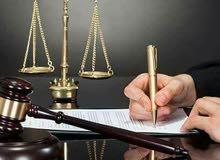 مكتب المحامي محمد محمود العنبكي 07732546855