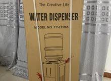 للبيع برادة ماء