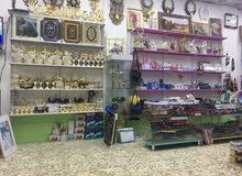 مكتبة قرطاسية والعاب وهدايا