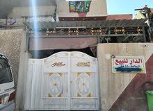 دار للبيع المساحه 150 متر الواجهه 5 وإلنزال 30 في حي جميله الثانيه