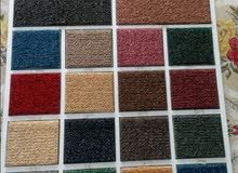 carpet, style name: 1 color