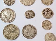 نقود قديمة من الفضة