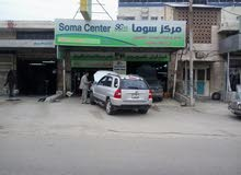 مركز صيانة سيارات شامل للبيع باربد