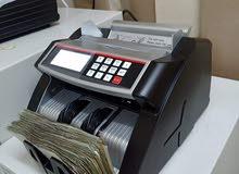ارخص ماكينه عد نقود ف السوق وتوصيل لاي مكان