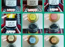 عود عماني معطر
