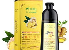 BLACK HAIR SHAMPOO  500ML  BEST SELLING PRODUCT IN UAE mokeru