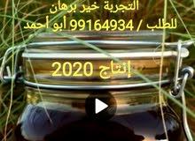 عسل جبلي اصلي وسمن بيتي طبيعي