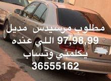 مطلووووووب مرسيدس e اللي عنده يكلمني وتساب
