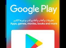 بطاقة هدايا Google Play 10 دولارات أمريكية