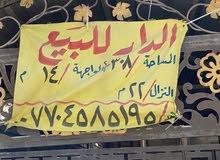 عقار تجاري بغداد/الاعظميه/شارع الچرداغ محله 312