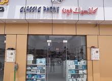 محل تلفونات قائم في موقع وايجار مميزين بامارة ام القيوين