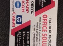 photo copier printer laptop