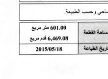 بيت شعبي استثماري للبيع ورثة في مدينة العين