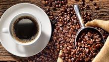 مطلوب قهوة بن ايطالية بسعر جملة كمية كبيرة