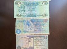 خمس عملات ورقية ليبية قديمة نادرة