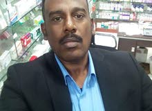 صيدلي سوداني خبرة مقيم بالرياض