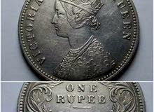 1862 British Indian silver coin for sale