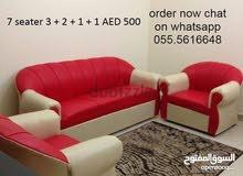 بيع على مجموعة أريكة المتاحة 3 + 2 + 1 + 1 لدي 7 مقاعد