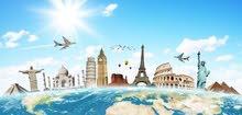 مطلوب موظف خبرة للعمل بوكالة سفر وسياحة