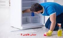 شركة تنظيف منازل بالرياض ومزايا التعامل مع افضل شركة خدمات منزلية بالرياض