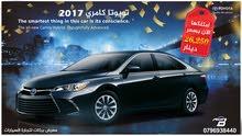 2017 Toyota Camry XLE Hybrid