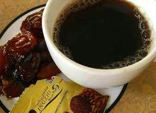 قهوة لانزال الوزن