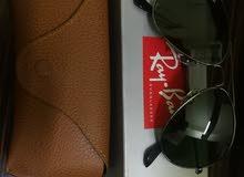 Ray-bun sunglasses
