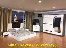 غرفة نوم تركية درجة أولى
