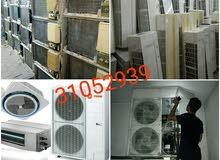 Air-conditioning, Fridge, Water cooler Repair & servicing