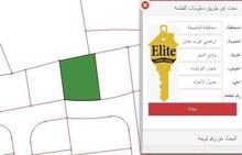 قطعة ارض للبيع في الاردن - عمان - حجار النوابلسه بمساحه 696م