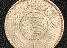 ريالات سعودية فضة قديمة