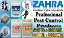 Proffessional Pest Control Products  call us: 60606461