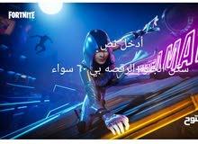 سكن الجلو+الرقصه بي 60 سواء زوار موقع لبيع سكنات في الانستقرام