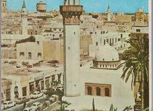 كتاب ليبيا خلال الاحتلال العثماني الثاني 1835-1911