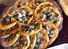ميني بيتزا باللحم او بالدجاج