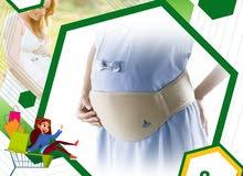 مشد الحمل لتخفيف الالم الحمل من ايزي وي