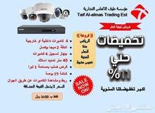 Al Riyadh –  camera for sale