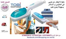 TOBi Travel Steamer توبي