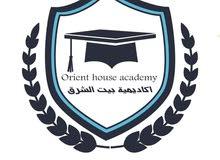 دورات ودبلومات تدريبيه للطلاب الخريجين والراغبين بتطوير انفسهم