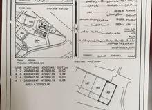 ارض سكني تجاري للبيع تم تعديل السعر