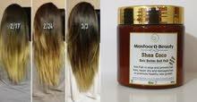 علاج تساقط الشعر الطبيعي بزبدة الشيا والزيوت الأساسية 200 مل