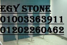 قواطيع حمامات كومباكت 01003363911