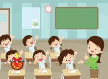 معلمة شاملة لطلبة الرابع والخامس والسادس