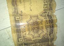 ورقة نقذية ناذرة مصرية