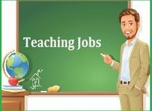 مدرس خصوصي