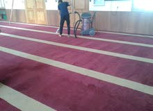غسيل سجاد المساجد