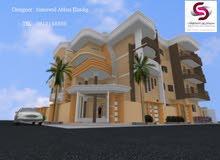 تصميم وتنفيذ فيلات ومباني متعدده الطوابق