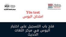 فتح باب التسجيل على اختبار اليوس للدراسة في تركيا